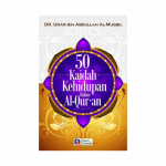 Buku 50 Kaidah Kehidupan Dalam Al-qur'an