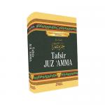 Buku Tafsir Juz 'Amma Syaikh Utsaimin