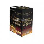 buku hikmah kisah-kisah dalam al-qur'an